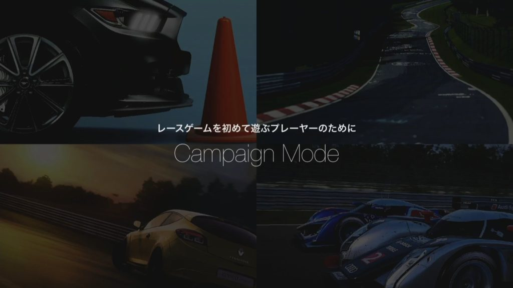 GTSport-24
